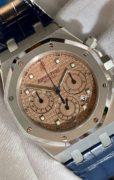 Audemars Piguet Royal Oak Chronograph 26022BC Salmon